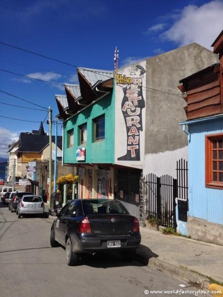 voyage-argentine-ushuaia-bout-du-monde-4